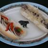 Smoked Venison Kolbassi Sandwiches